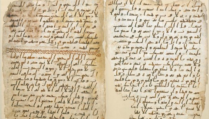 Did Muhammad utter all or most of what is in the Qur'an?