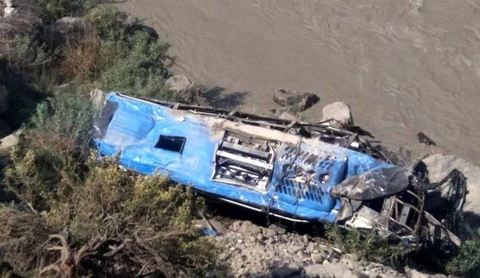 https://www.jihadwatch.org/wp-content/uploads/2021/07/Pakistan-bus-blast.jpg