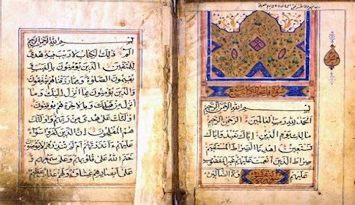 https://www.jihadwatch.org/wp-content/uploads/2021/07/early-quran-manuscript.jpeg