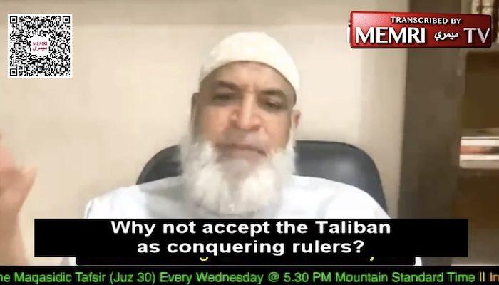 Colorado imam Karim AbuZaid defends Sharia and the Taliban