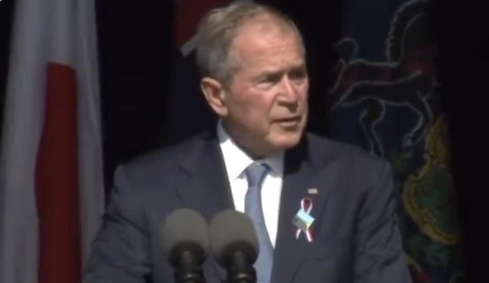 https://www.jihadwatch.org/wp-content/uploads/2021/09/Bush-2.jpg
