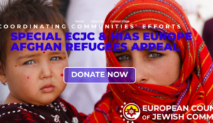 Jewish Organizations In Europe Eager toWelcome Afghan Refugees