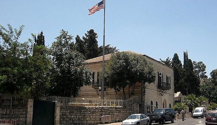 https://www.jihadwatch.org/wp-content/uploads/2021/09/US-Consulate-Jerusalem.jpeg